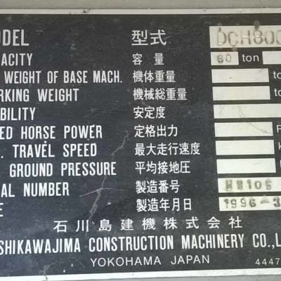 IHI DCH800 – 80T HD